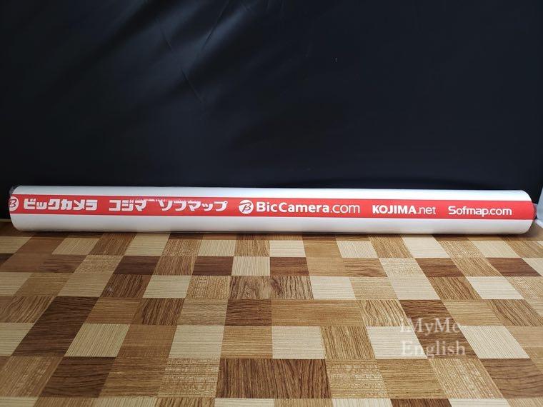 「コジマ×ビックカメラ カレンダー 2021」の画像1