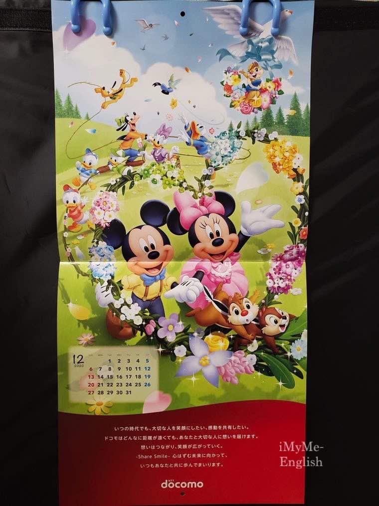 「ディズニーキャラクターデザインカレンダー2021」の写真6