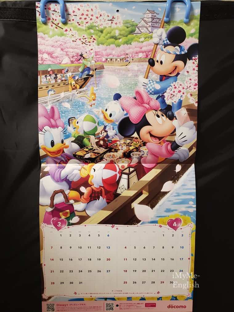「ディズニーキャラクターデザインカレンダー2021」の写真7