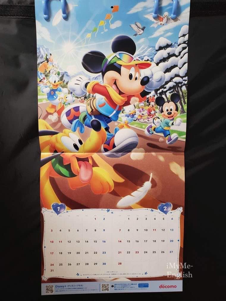 「ディズニーキャラクターデザインカレンダー2021」の写真8
