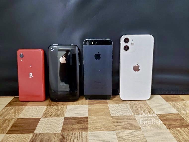 Apple「iPhone 12 mini」(アップル)の写真1