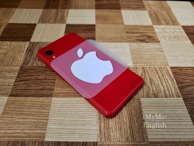 Apple「iPhone 12 mini」(アップル)の写真17