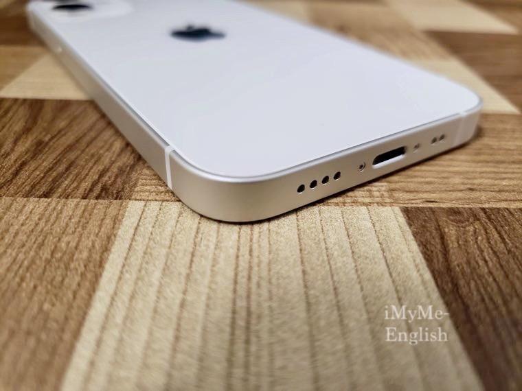 Apple「iPhone 12 mini」(アップル)の写真24