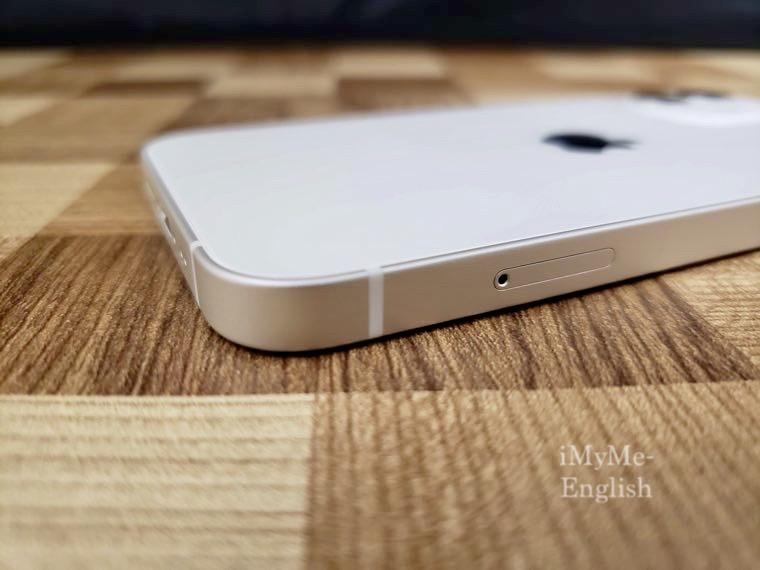 Apple「iPhone 12 mini」(アップル)の写真25