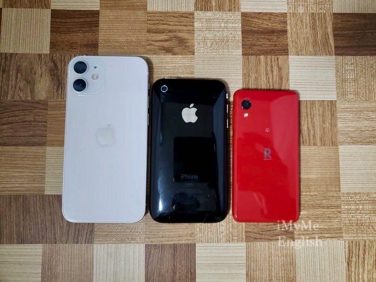 Apple「iPhone 12 mini」(アップル)の写真32