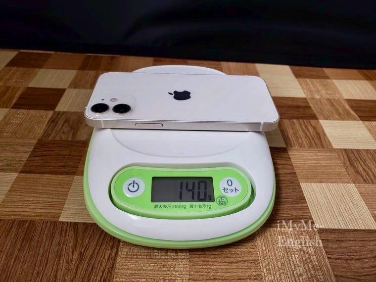Apple「iPhone 12 mini」(アップル)の写真34