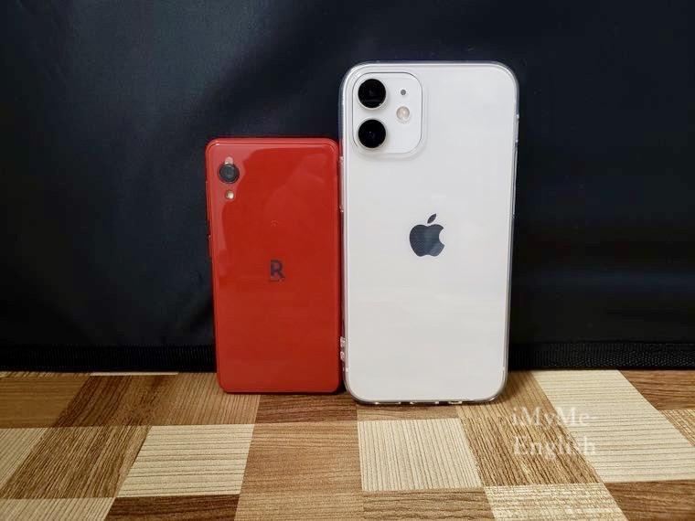DAISO(ダイソー) iPhone 12 mini専用「保護ガラスフィルム、ソフトタイプクリアケース」の写真17