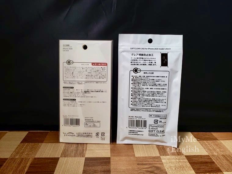 DAISO(ダイソー) iPhone 12 mini専用「保護ガラスフィルム、ソフトタイプクリアケース」の写真2