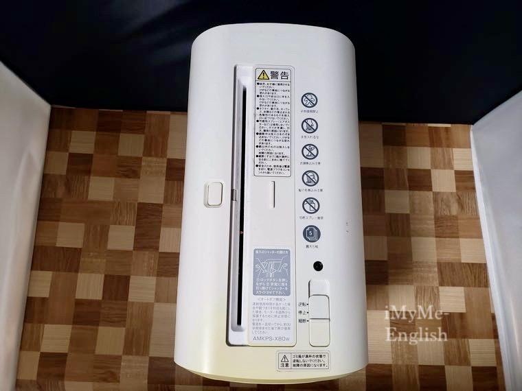 コクヨ「AMKPS-X80W」の写真 10