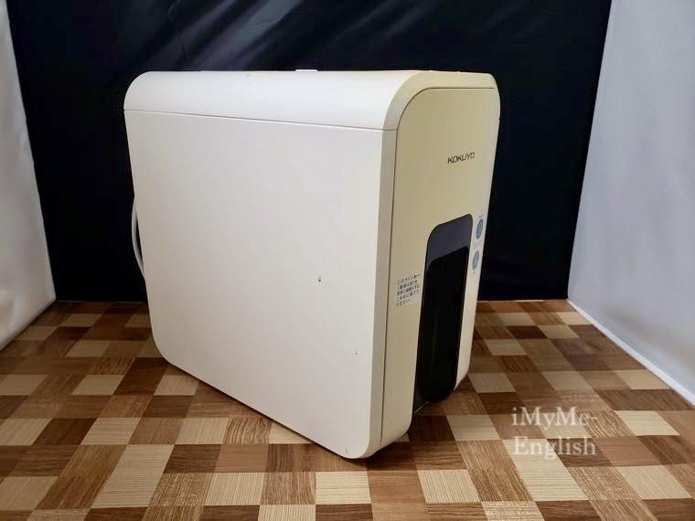 コクヨ「AMKPS-X80W」の写真 2
