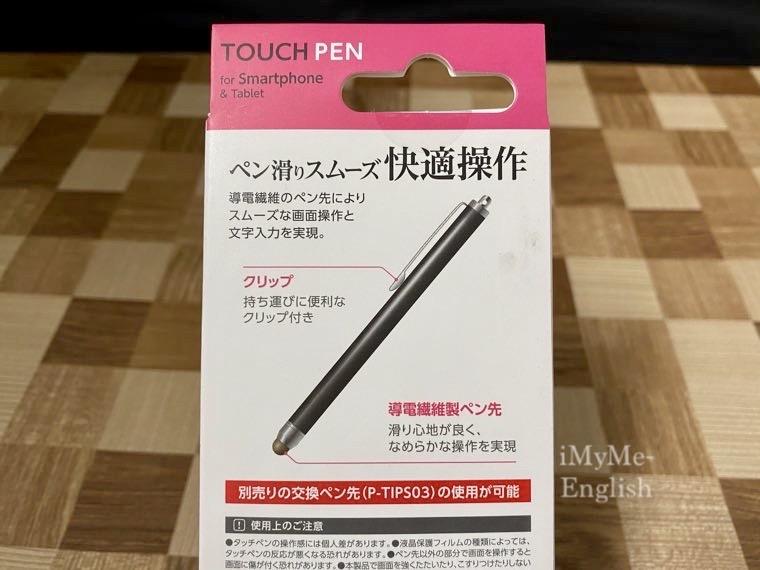 エレコム「タッチペン / スタイラスペン」の写真 2