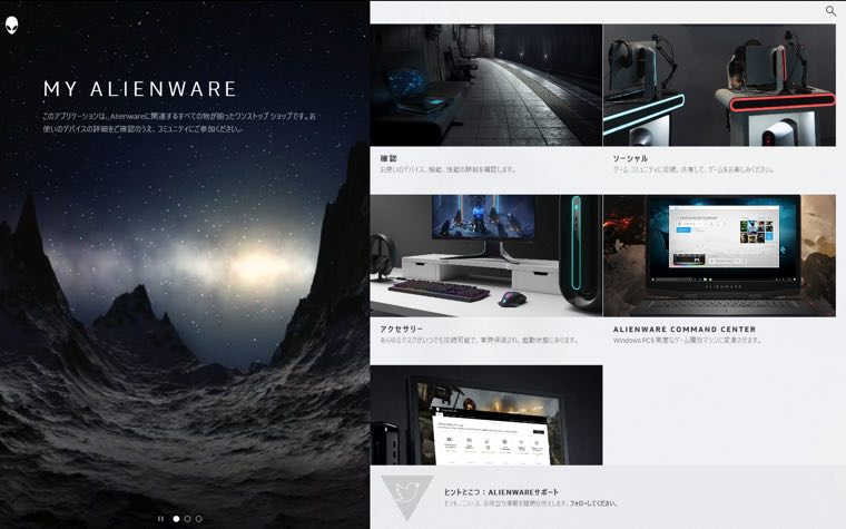 Dell「New Alienware m17 R3」の写真20