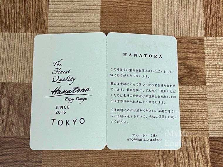 HANATORA「本革ネックストラップ」の写真3