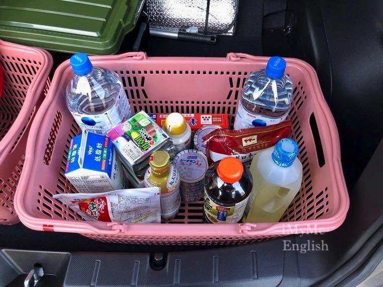 スーパー ヤオコー「マイバスケット (買い物かご)」の画像2