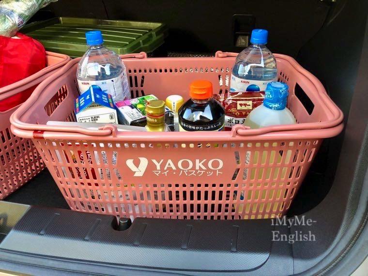 スーパー ヤオコー「マイバスケット (買い物かご)」の写真3