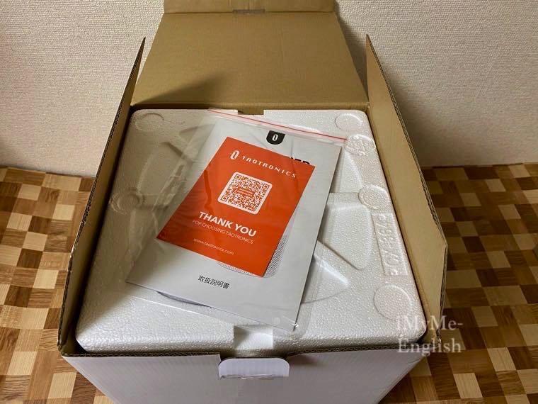 TaoTronics(タオトロニクス) 空気洗浄機「TT-AP005」の写真2