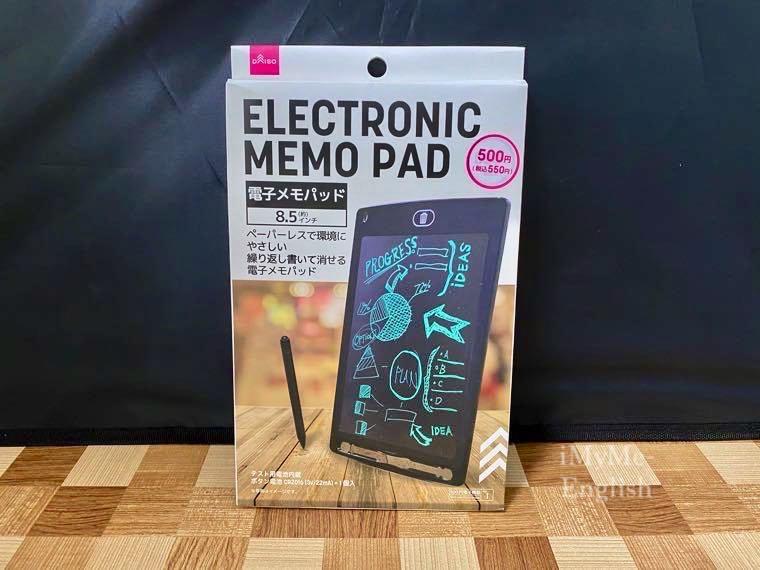 ダイソー「電子メモパッド 8.5インチ」の写真1