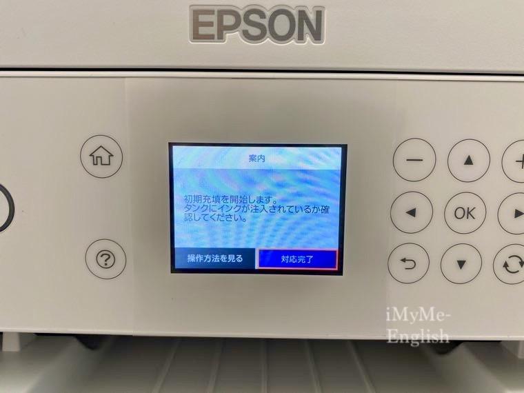 エプソンエコタンク 「EW-M630TW」の写真37