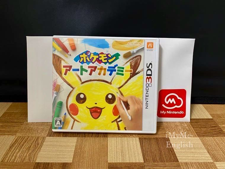 My Nintendo Store 「交換グッズ」の写真1