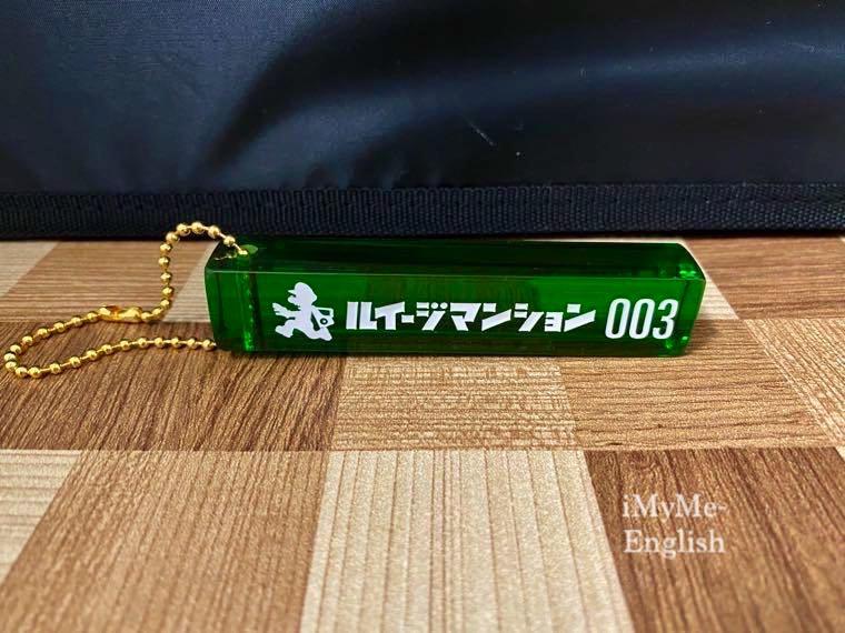 My Nintendo Store 「交換グッズ」の写真4