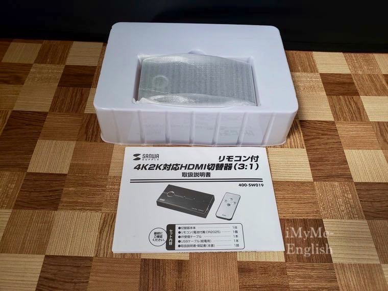 サンワサプライ HDMI切替機「400-SW019」の写真4
