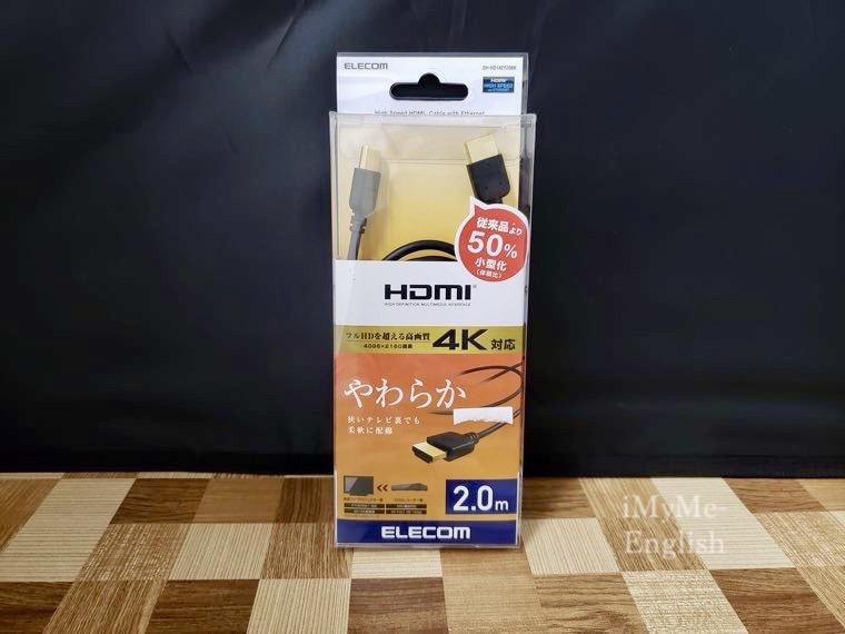 エレコム 「HDMIケーブル」の写真1