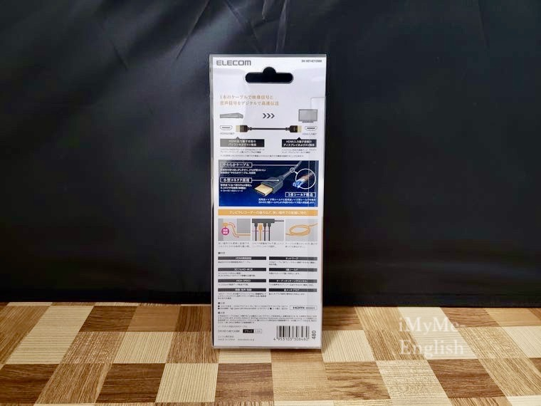 エレコム 「HDMIケーブル」の写真2