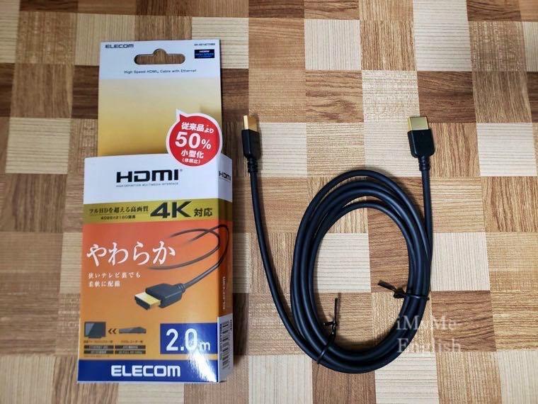 エレコム 「HDMIケーブル」の写真3