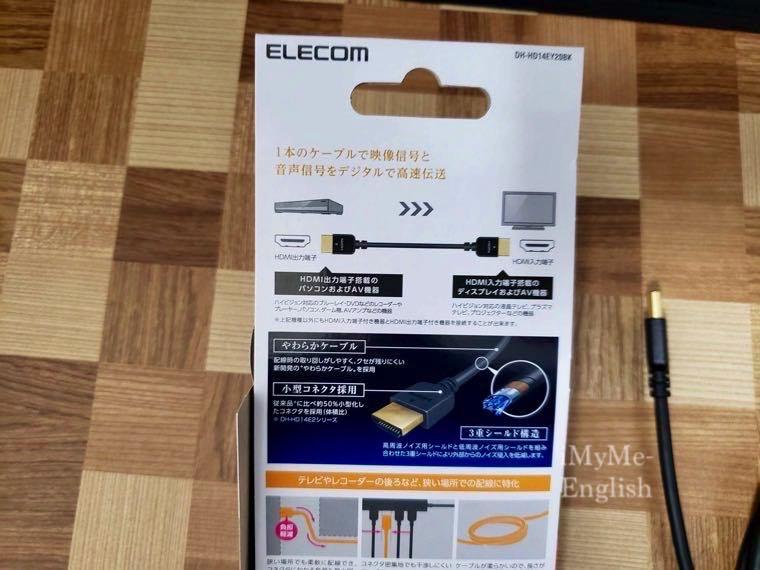 エレコム 「HDMIケーブル」の写真4