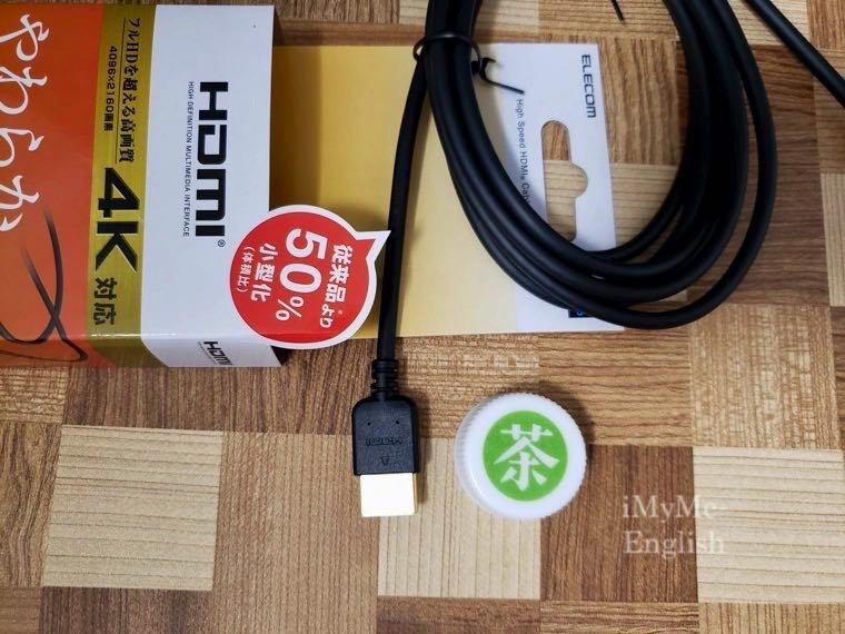 エレコム 「HDMIケーブル」の写真6