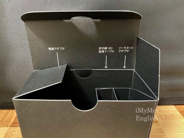 Amazon「Fire TV Cube」の写真13