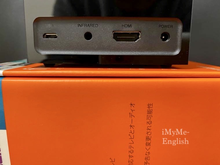 Amazon「Fire TV Cube」の写真15