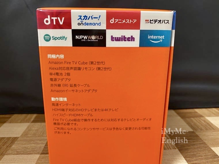 Amazon「Fire TV Cube」の写真2