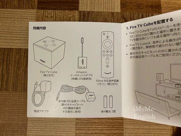 Amazon「Fire TV Cube」の写真8