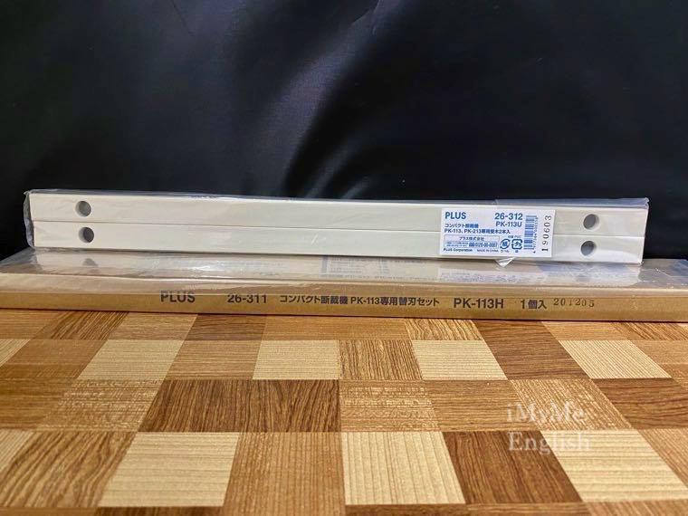 PLUS PK-113専用「替刃・受木セット」の写真1