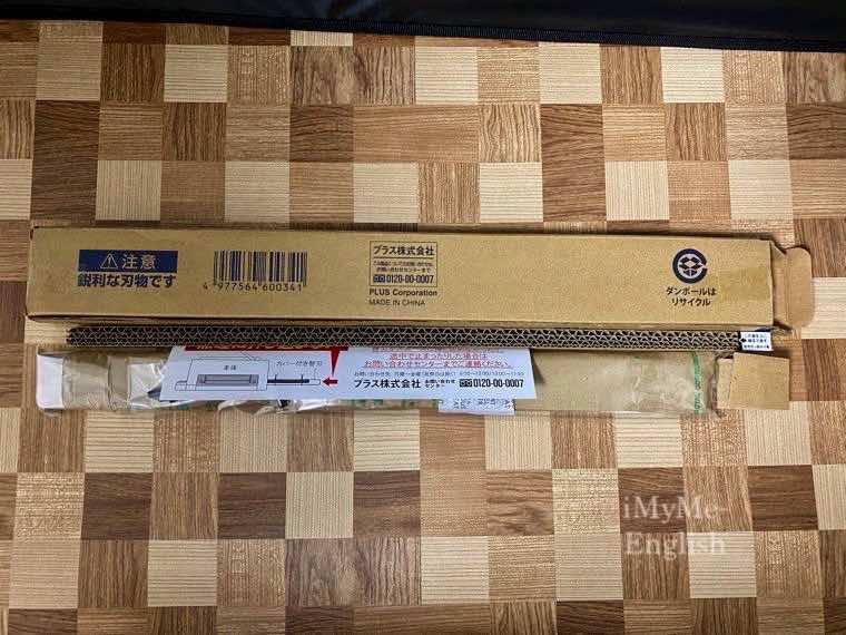 PLUS PK-113専用「替刃・受木セット」の写真4