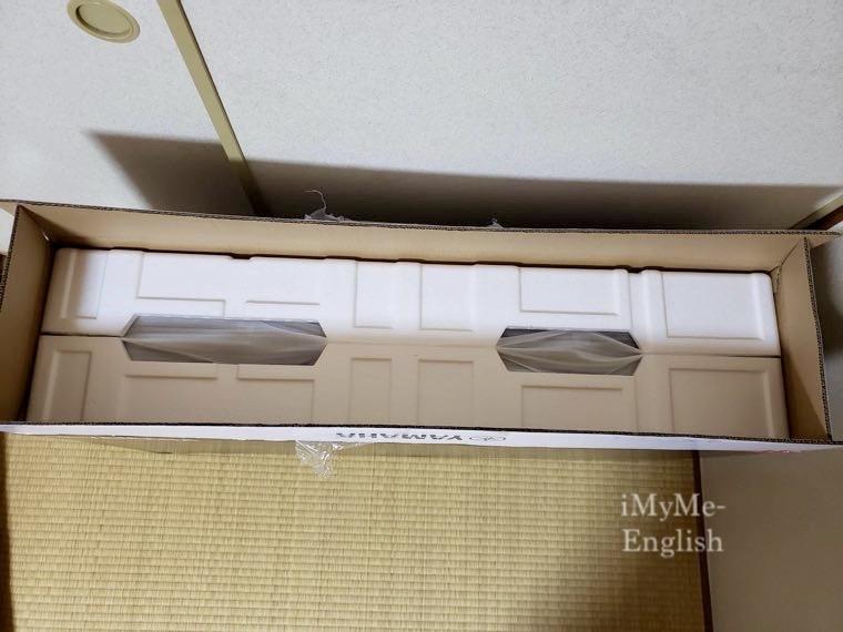 ヤマハ サウンドバー「YAS-209」の写真6