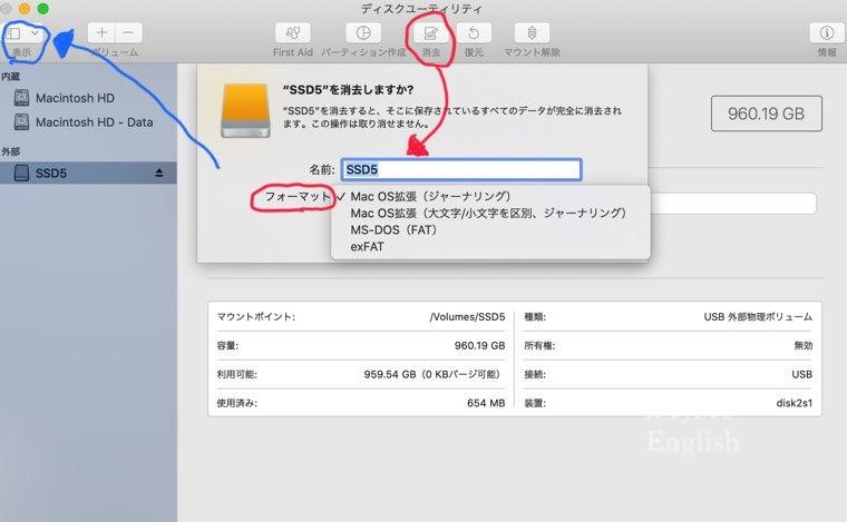 Apple「APFS」の画像1