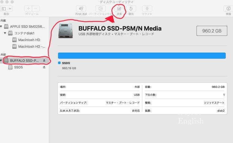 Apple「APFS」の画像3