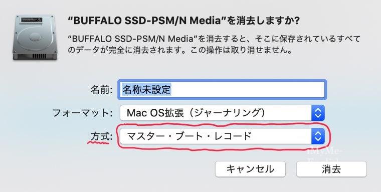 Apple「APFS」の画像4