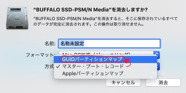 Apple「APFS」の画像5