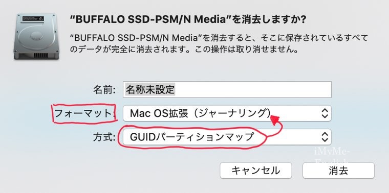 Apple「APFS」の画像6