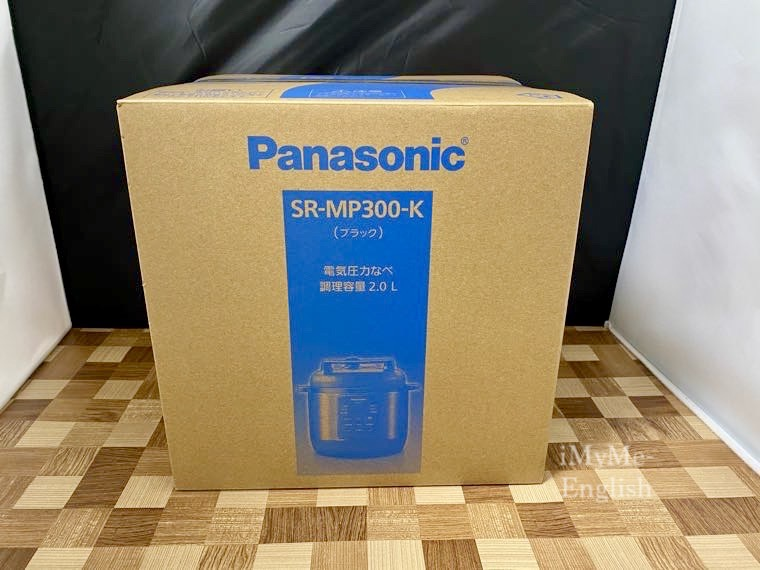 パナソニック 電気圧力鍋 (SR-MP300-K)の写真1