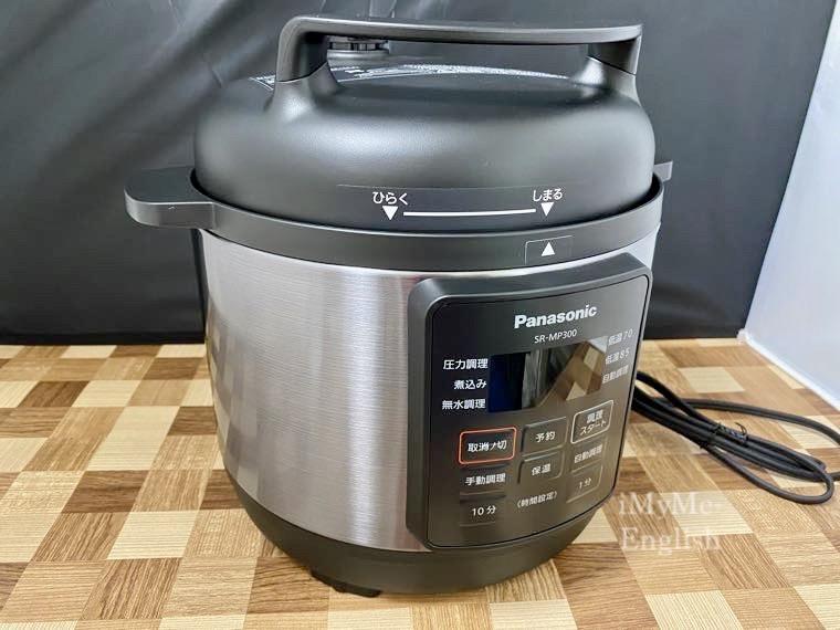 パナソニック 電気圧力鍋 (SR-MP300-K)の写真10