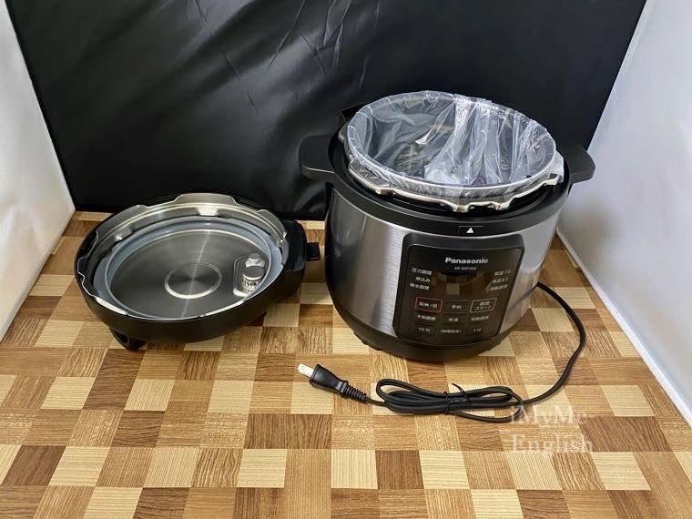 パナソニック 電気圧力鍋 (SR-MP300-K)の写真3