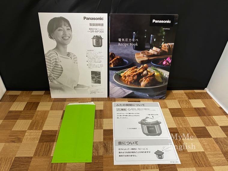 パナソニック 電気圧力鍋 (SR-MP300-K)の写真6
