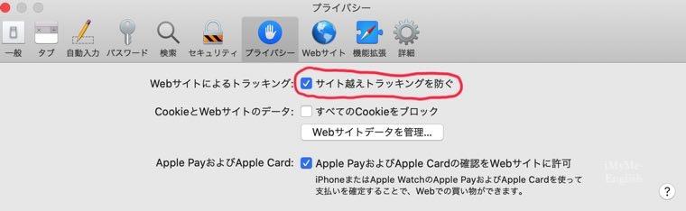 Mac、SafariでYahoo!メールの添付ファイルを保存するための画像3