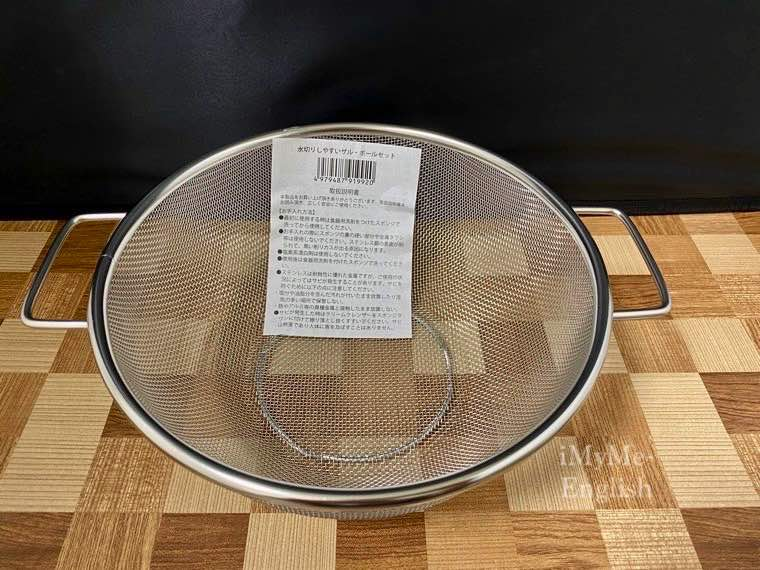 ヨシカワ「水切りしやすいザル・ボールセット」の写真3