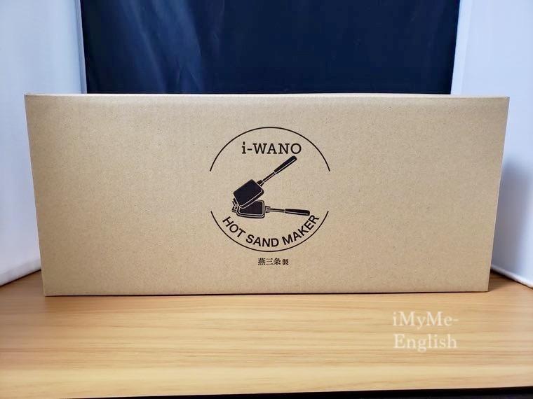 i-WANO × 燕三条「ホットサンドメーカー」の写真1
