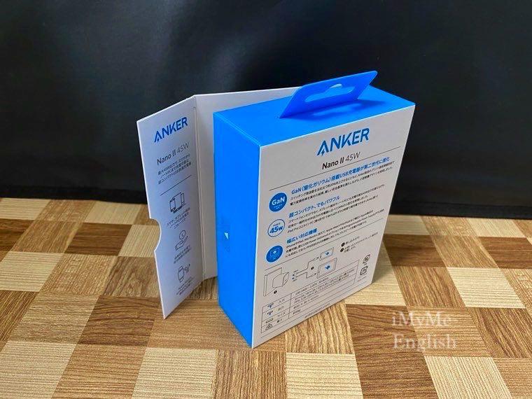 Anker「Nano II 45W」の写真3